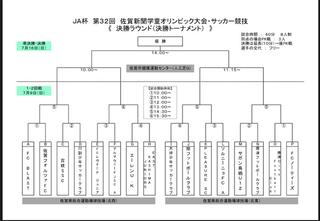 3223965D-75C7-44A2-AD93-29D9DCBB687F.jpg